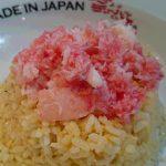都内のチャーハン食べ尽くし2:渋谷「かにチャーハンの店」