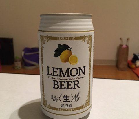 レモンビールって抜群だね!