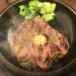 「いきなりステーキが好きすぎる!」(新橋でランチ23)