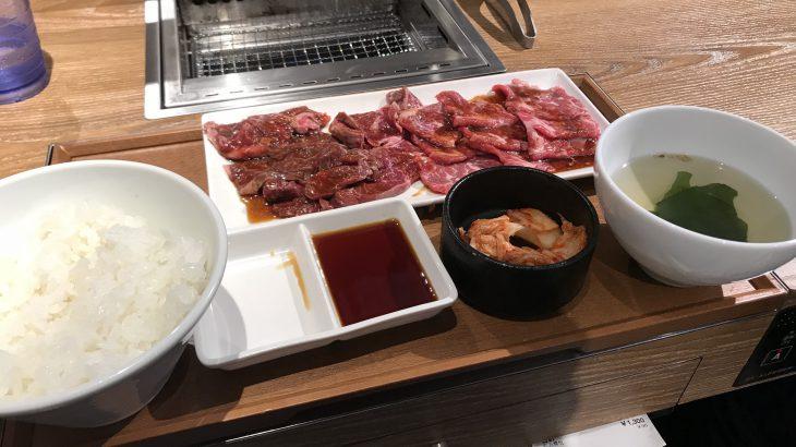 焼肉ライク 新橋 カルビ&ハラミセット 1210円