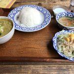 たまにはグリーンカレー 本格タイ料理 タイ象(新橋でランチ43)
