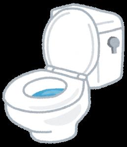 本屋 トイレ