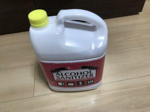 アルコール5L コロナ対策