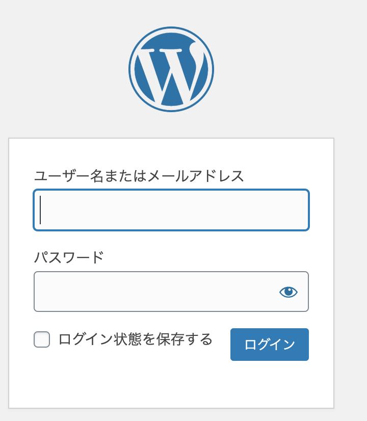 Wordpress管理画面入口